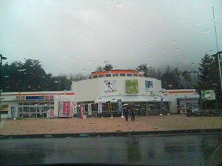 伊奈谷も雨