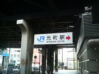 電車でGO〓不発
