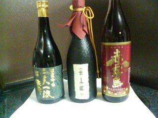 九州焼酎3<br />  種