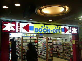 BOOK・OFF
