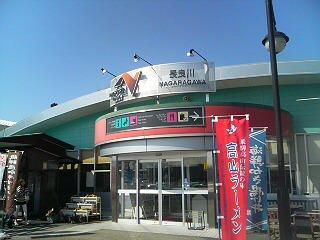 長良川SA