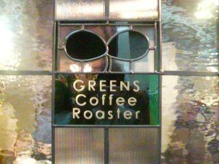 GREENS Coffee Roaster