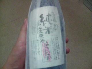 香住鶴純米生原酒