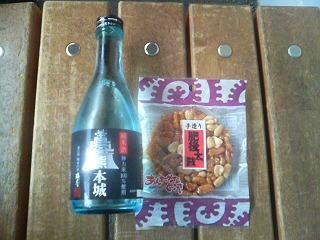 熊本城と肥後太鼓