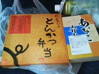 東京駅で買った駅弁
