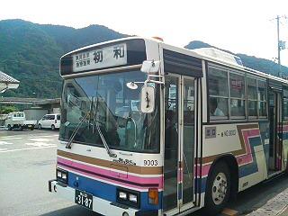 ここからはバス
