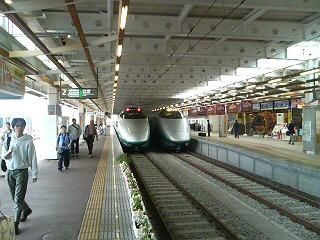 新庄駅に到着