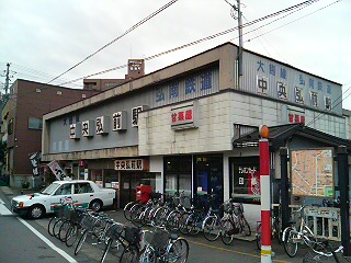 弘南鉄道中央弘前駅