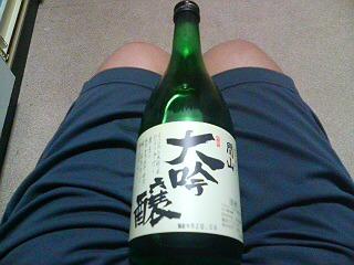 関山大吟醸