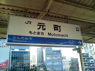 鉄道の日記念きっぷで