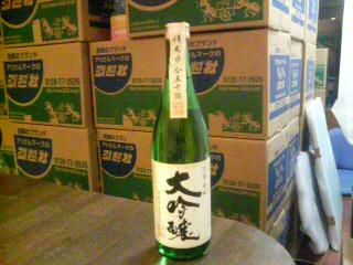 日本盛大吟醸
