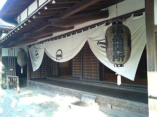 木曽福島関所跡