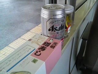 駅弁ビール酒セット