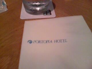 ポートピアホテルでランチ