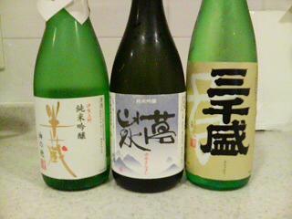 日本酒三本