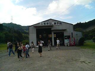 矢岳駅には