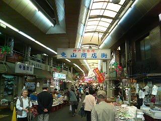神戸の台所