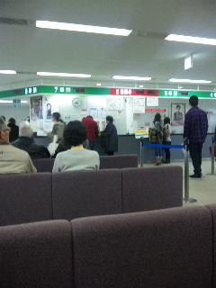 兵庫県旅券事務所
