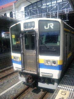 館山駅到着