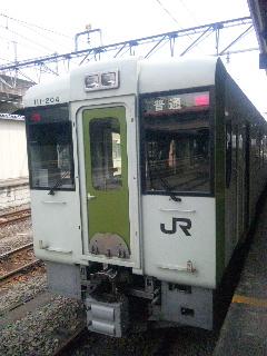 高崎駅到着