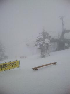 田代ロープウェイ山頂駅