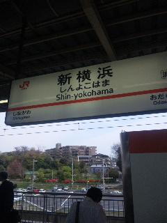 名古屋松本出張