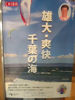 海水浴シーズン近し