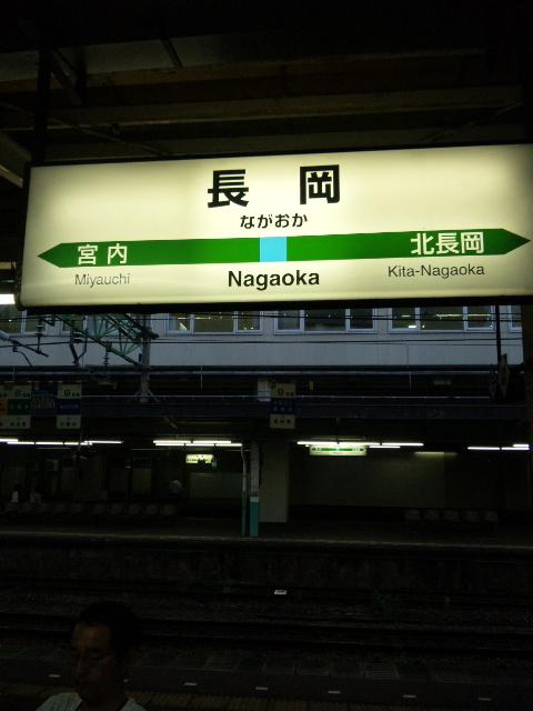 大雨の長岡駅から