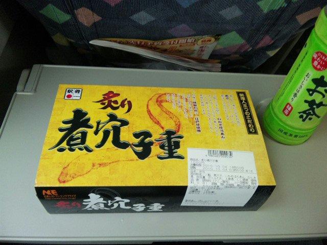 松本出張の昼飯