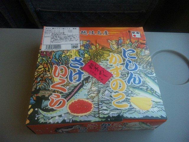 越後湯沢駅の駅弁