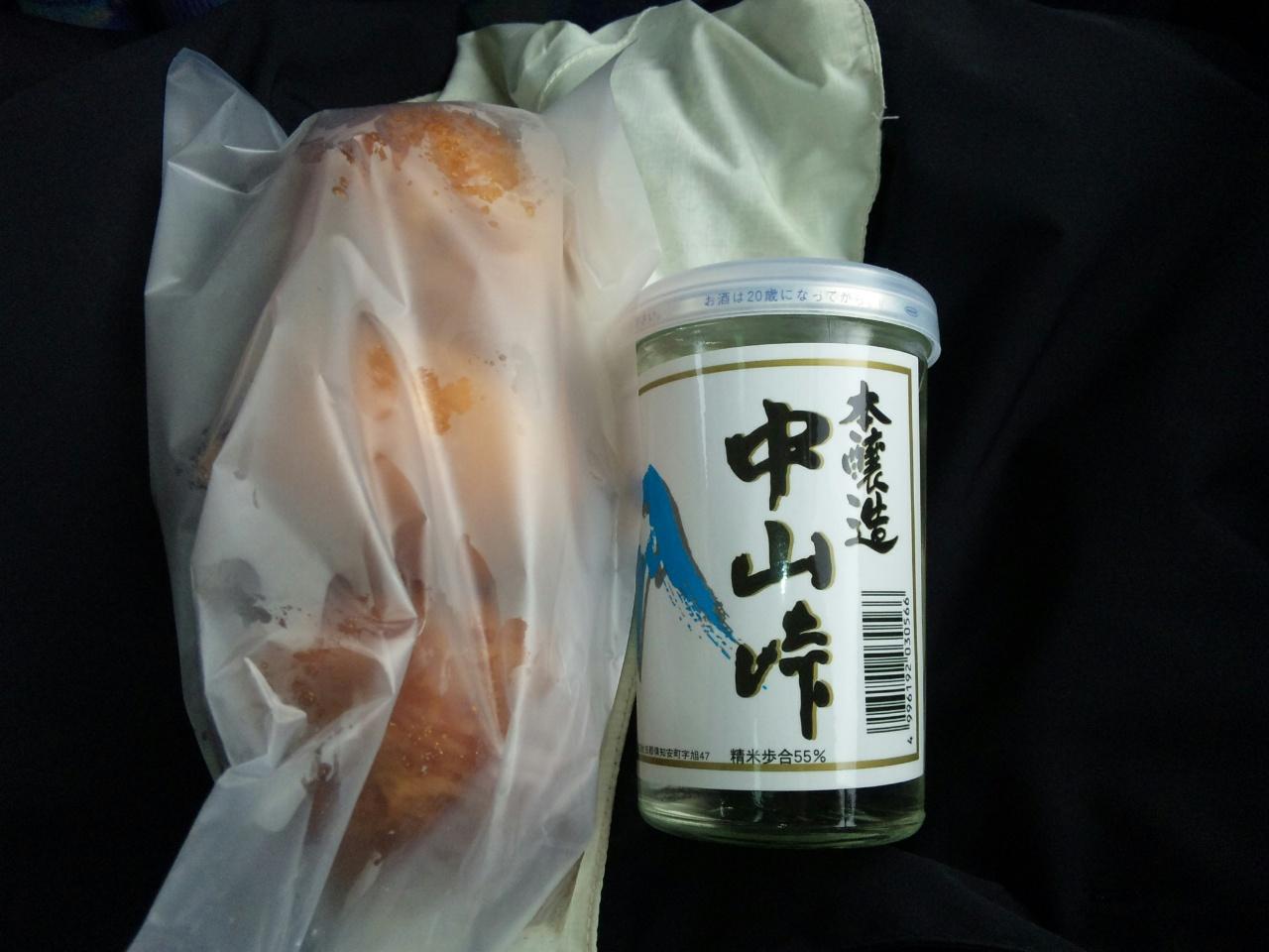 中山峠で朝飯