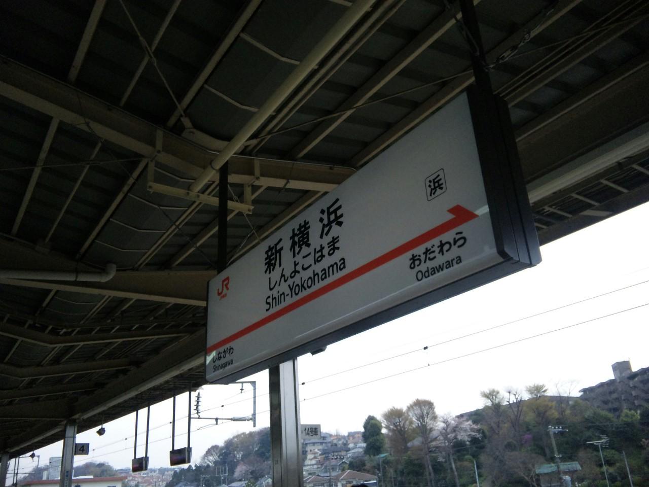 清水名古屋出張