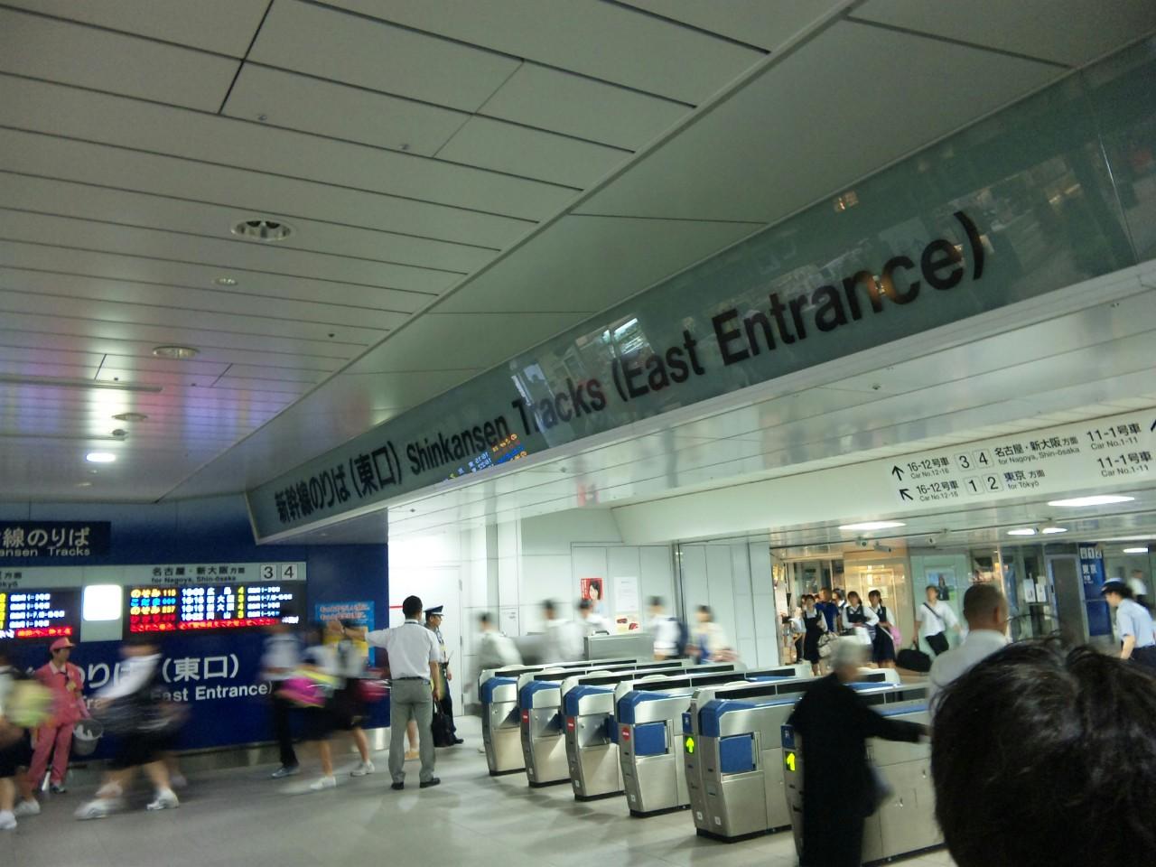 新横浜から名古屋へ