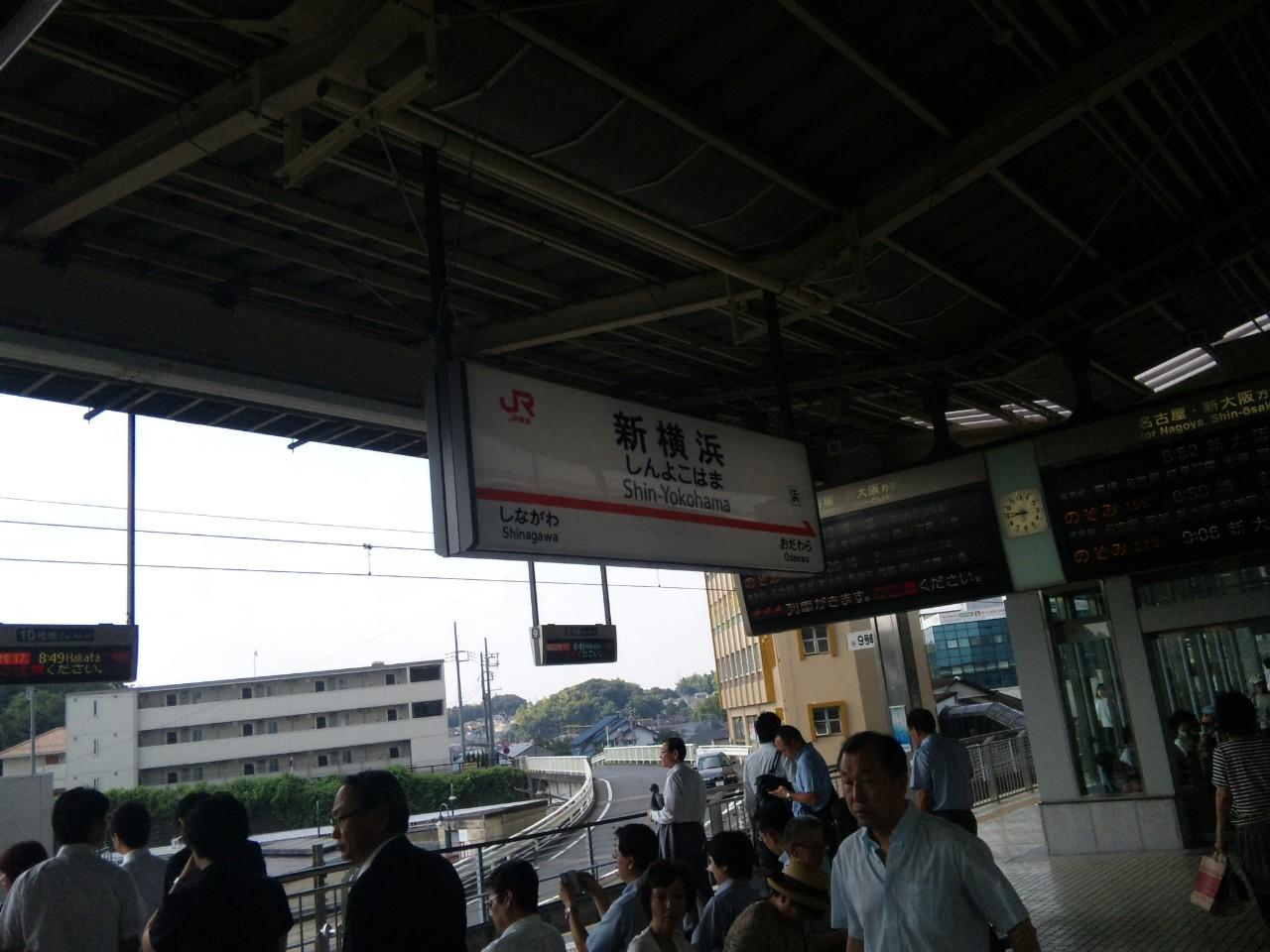 日帰り名古屋出張