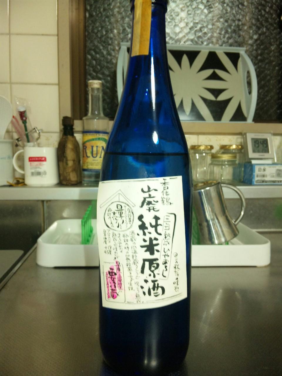 香住鶴純米原酒