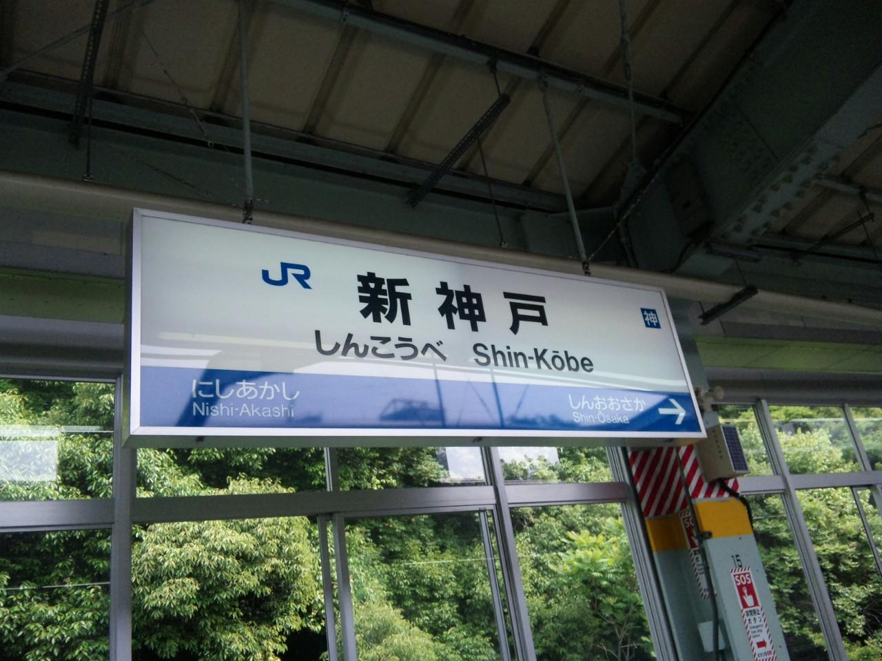 名古屋へ出撃