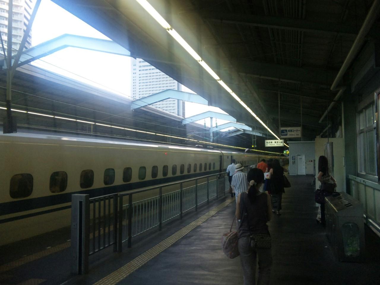 新神戸帰着