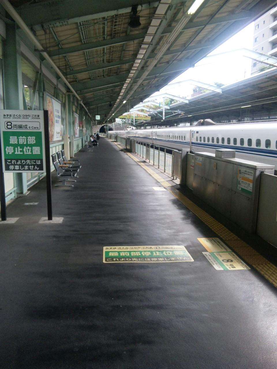 京都日帰り出張