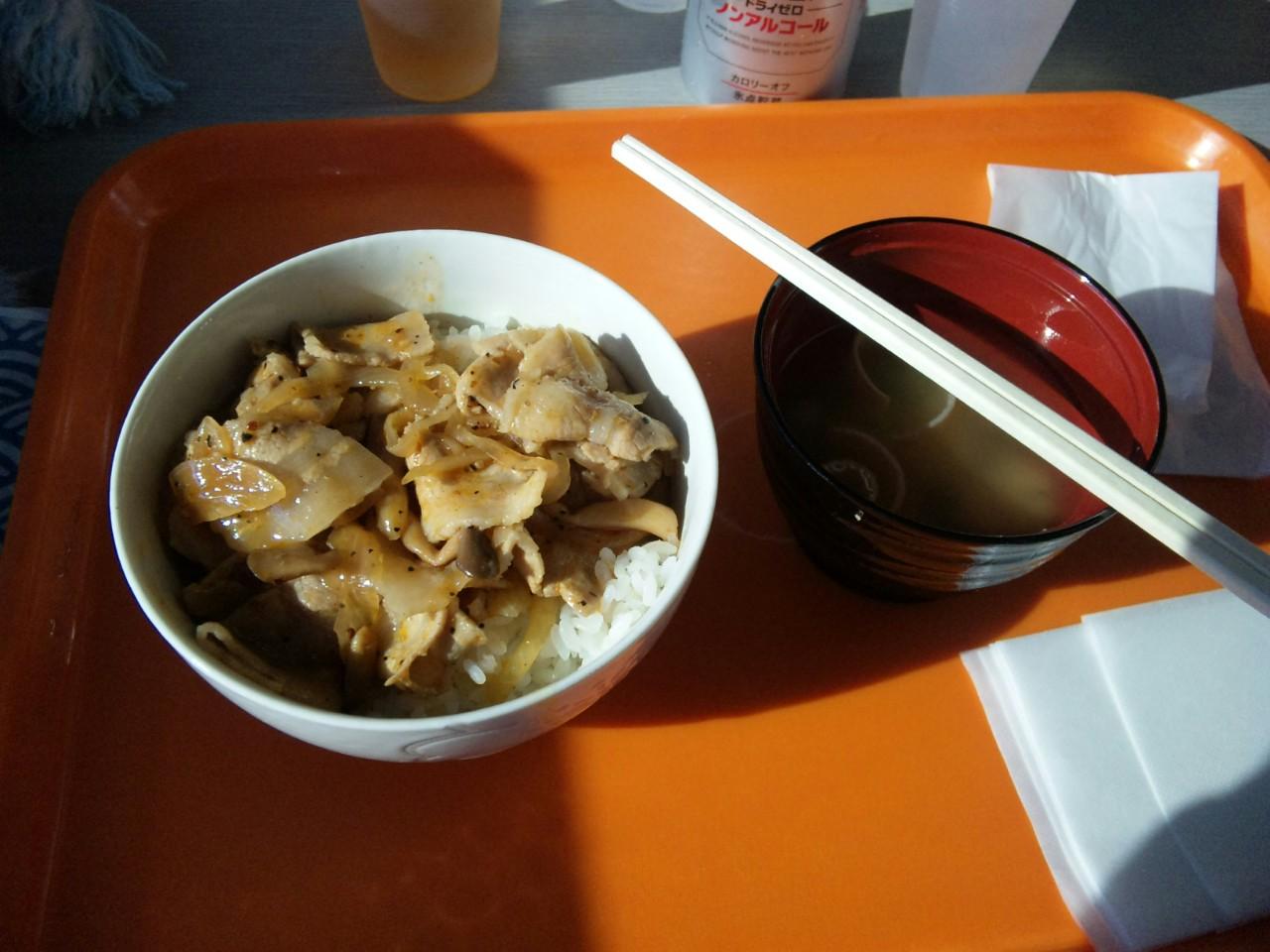 ペッパー焼肉丼ハーフサイズ
