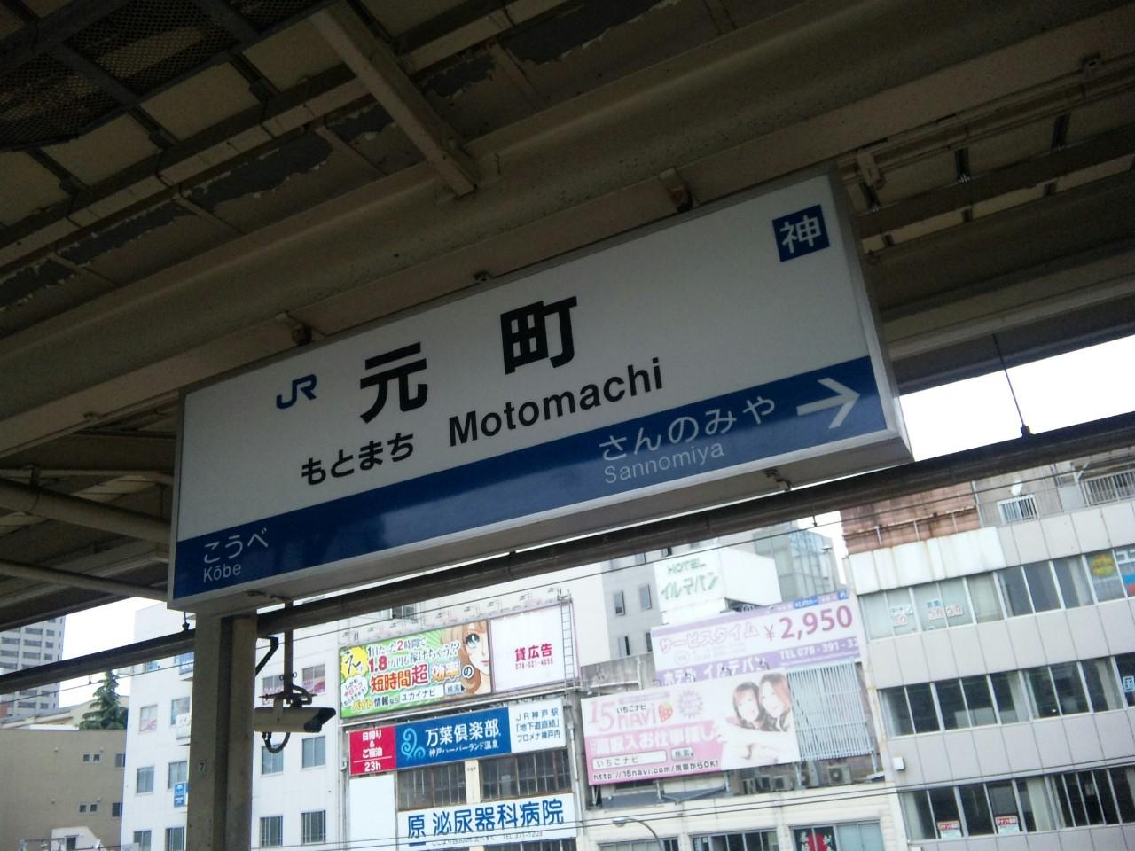 大阪北部で