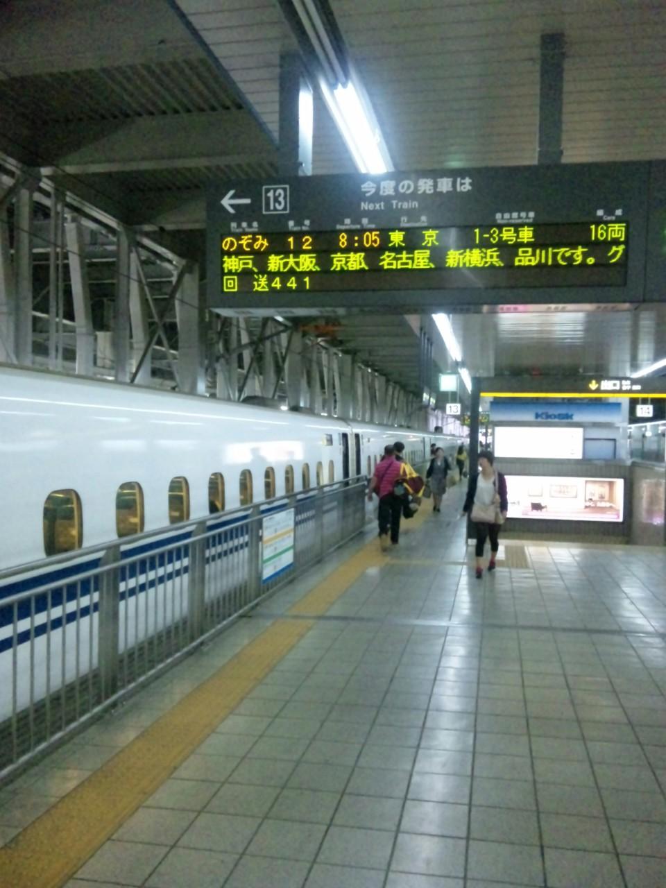神戸に帰って