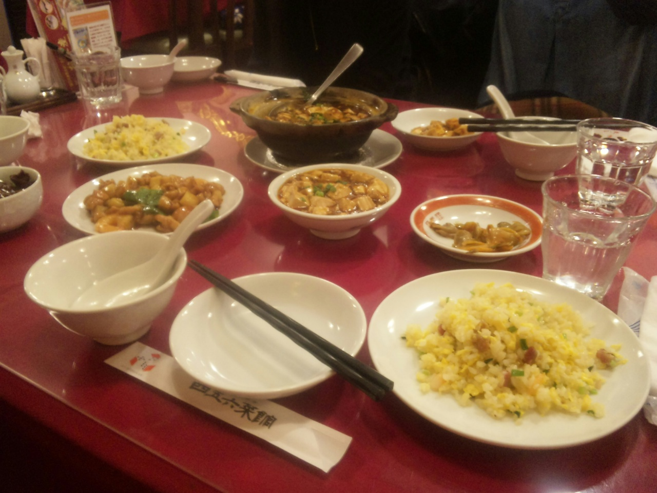 四五六菜館で昼メシ