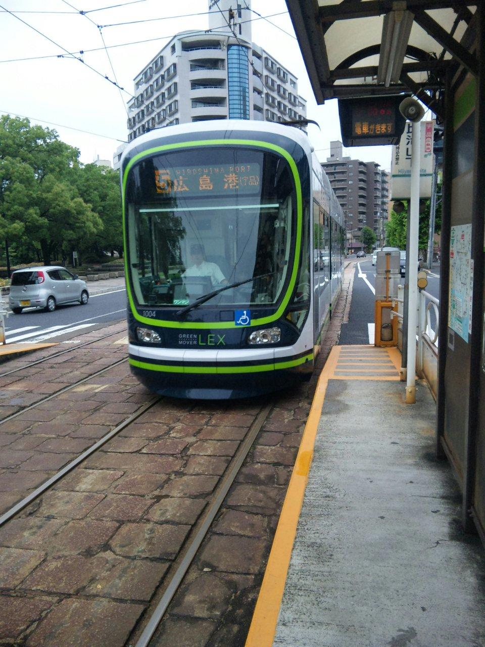 広島電鉄に乗って