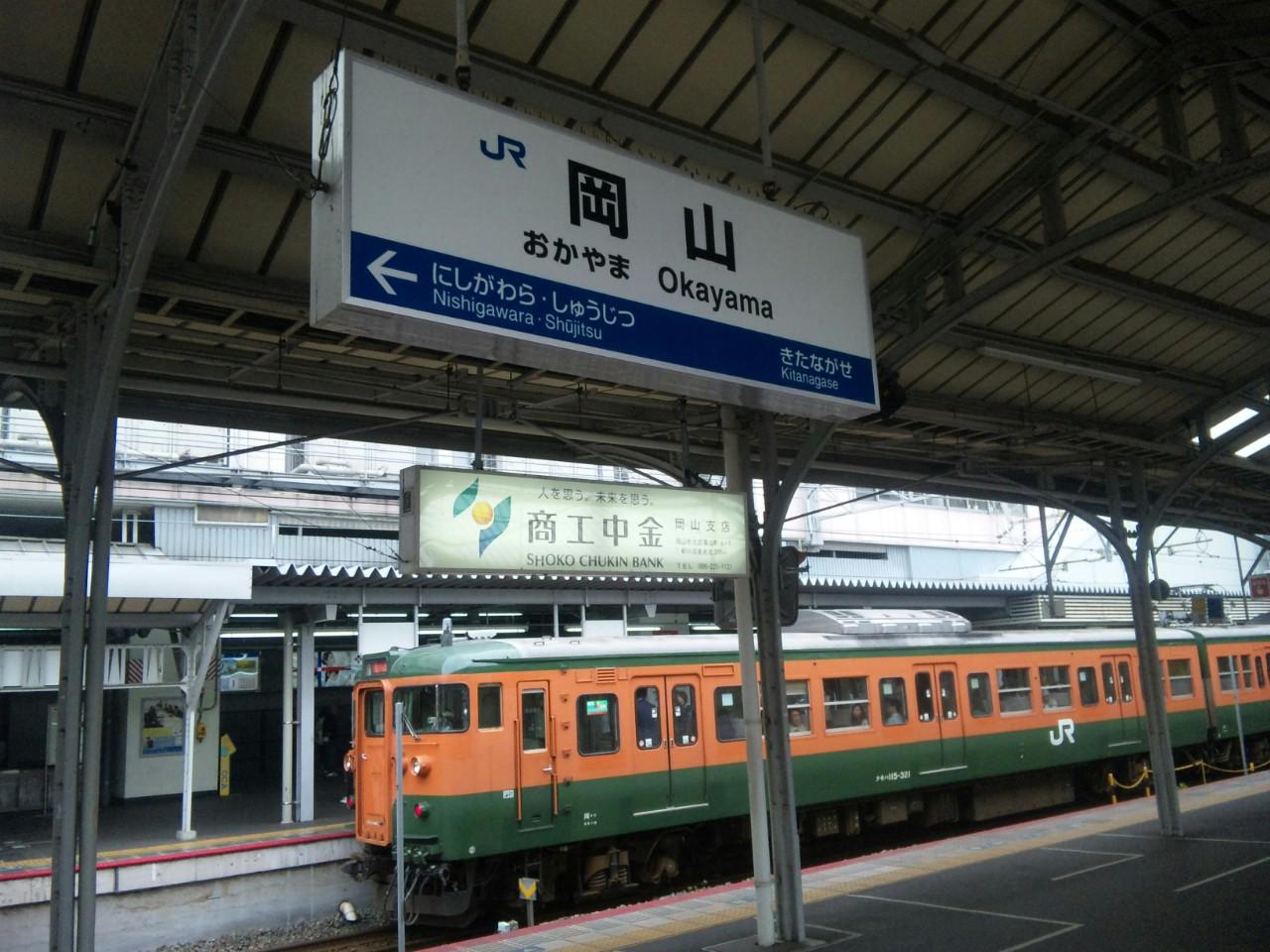 各駅停車で神戸へ