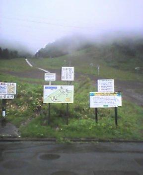 荒島岳登山口