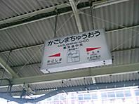 Dvc00038