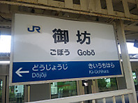 Dvc00002